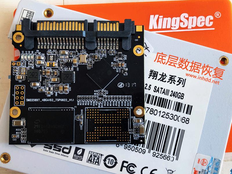 金胜维固态硬盘2258XT主控不识别数据成功恢复