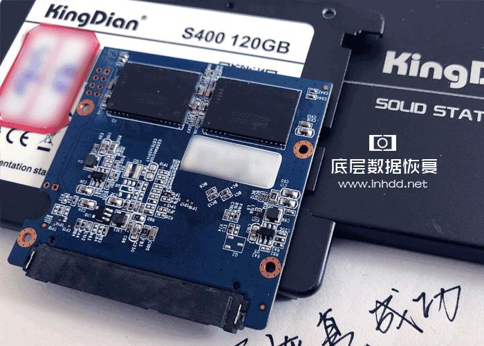 固态硬盘SSD不识别坏了能不能恢复数据?KingDian无法识别数据恢复成功