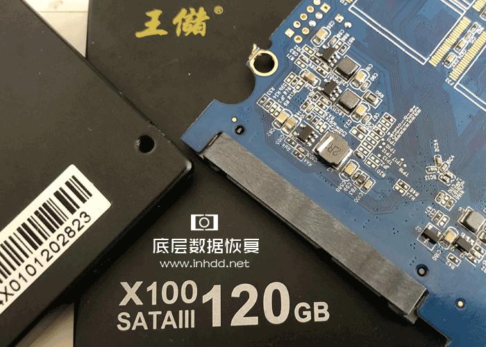 王储X100固态硬盘SM2258XT电脑无法识别数据恢复成功