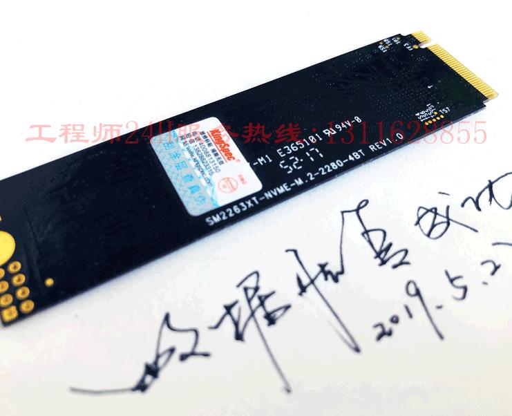 金胜维KingSpec硬盘损坏不识别SM2263XT主控数据固态恢复