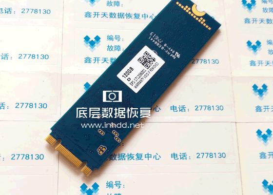 联想固态硬盘LS560 M.2 2280不识别数据恢复成功